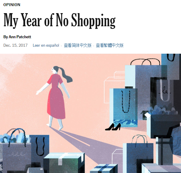 My Year of No Shopping